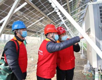 安徽蒙城供电公司:全力保障光伏扶贫电站发电