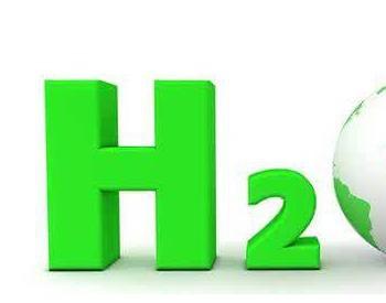 UNIST从生物质生产氢气的新型<em>生物燃料</em>系统