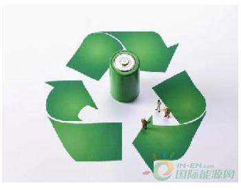 韩国SK创新公司研发动力<em>电池回收</em>技术 或明年实现商业化