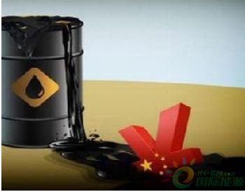 产油<em>国</em>会议取消 原油价格下行压力大