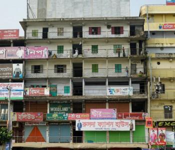独家翻译 Joules Power建设孟加拉国最大工业太阳能<em>屋顶</em>系统