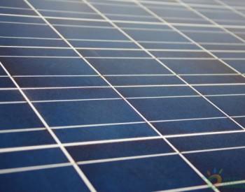 独家翻译|由于新冠肺炎 <em>德国</em>太阳能产业协会呼吁推迟并网期限