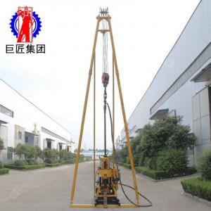 液压水井钻机 200型水井钻机,岩石水井钻机,全液压水井钻机