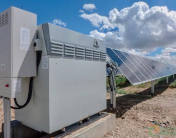 独家翻译|5770万英镑!英国能源公司成立钒氧化还原液<em>流电池</em>制造公司