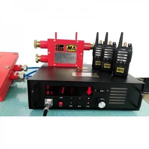 KTC153矿用井巷通讯装置