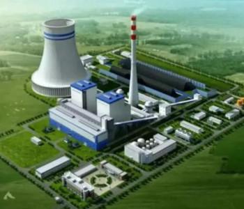 今日能源看点:国家发改委:加大对分布式能源等领域政策支持力度!...