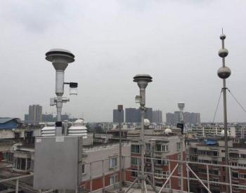 河南明确十项任务打好大气污染阻击战