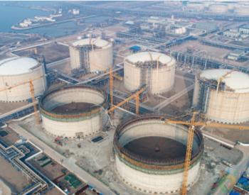 27万立方米!国内容积最大<em>LNG储罐</em>将在山东青岛西海岸开建