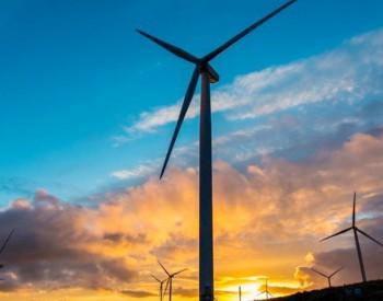 重要提醒!2020年这8项风电国标制修订!(附清单)
