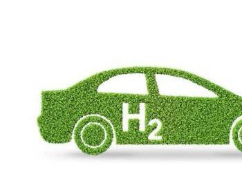 我国氢能利用法规现状及问题浅析