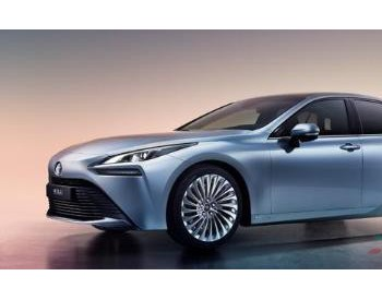 打开新世界,欧洲议会开始测试氢能源车Toyota Mirai