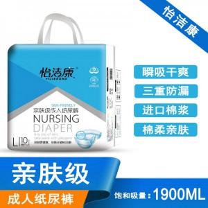 外贸公司OEM代加工的优质之选--山东日康成人护理垫