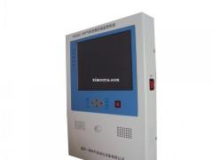 SF6气体泄漏在线监测报警系统YM5000(重庆一铭电气)