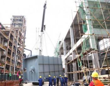 陕西永炼<em>污水</em>升级项目首个大件设备吊装