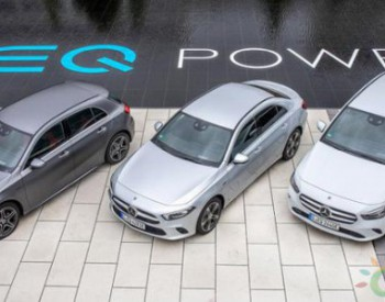 为节约成本降低<em>碳</em>排放 奔驰/宝马正从纯电动转向插混技术
