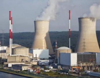 2020年<em>核电</em>建设将成为我国重点建设项目
