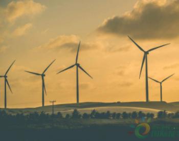 独家翻译   Fact.MR:到2020年,全球风机材料市场价值将超过80亿美元