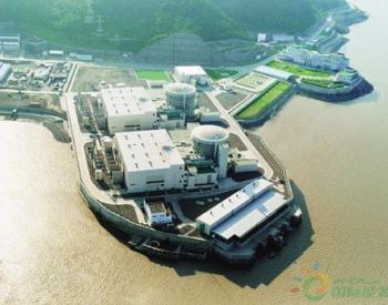 浙江秦山核电四台机组一次调频功能投运