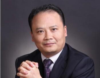 通威集团董事局主席刘汉元:化危为机, 加快推进能源转型升级