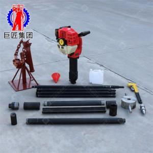 巨匠集团QTZ-2便携式取土钻机环境检测取样钻机