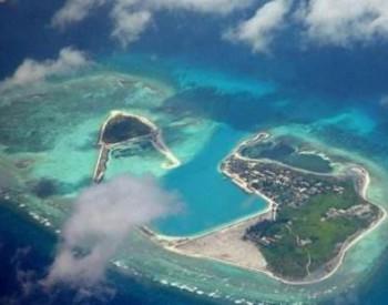 南沙岛礁大气<em>环境</em>综合监测站全面建成