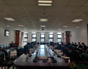 陕西延安市政府对煤矿事故多发单位进行安全生产约谈