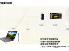 耐张线夹便携式X光机采用进口脉冲放射源平