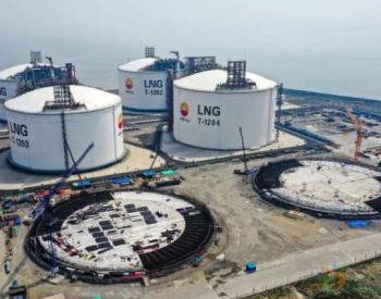 """复工了,江苏<em>LNG</em>接收站如何让""""两难""""变""""两全""""?"""
