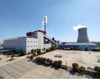 山能枣矿蒋庄<em>煤矿</em>建阳电厂圆满完成冬季供暖任务