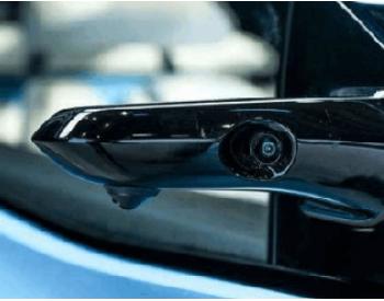美国测试新<em>技术</em> 将用摄像头取代汽车后视镜