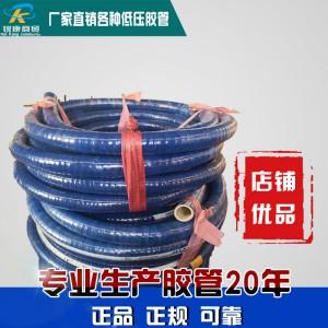 耐磨卸灰胶管 防脱层胶管 吸不扁胶管 吸水橡胶软管
