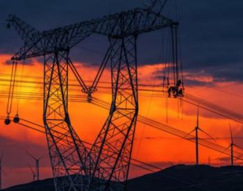 青海—河南±800千伏特高压直流输电线路工程宕昌段正式复工