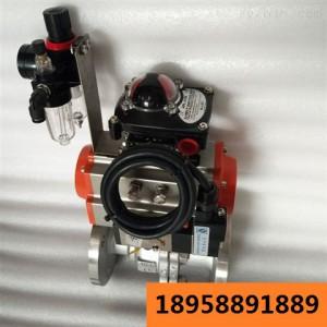 Q641F-16P不锈钢气动球阀厂家