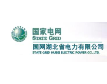 华为云WeLink助力国网湖北电力开启远程办公模式