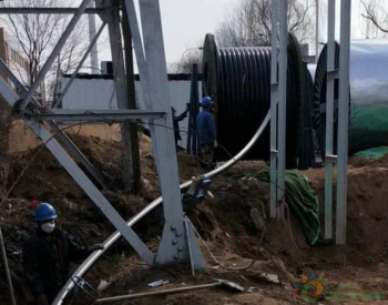 安排10千伏及以上设备停电工作840项 山东<em>烟台电网</em>开始春检