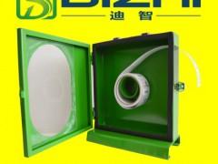 迪智铁制环保防霉片专用工作盒 各种防霉片