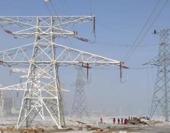 4.5亿!上海电气<em>输配电</em>首个售电项目全线贯通