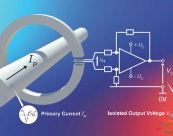 市场 | 功率变换系统中电流传感器小型化趋势
