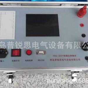PRS-200T电解铝阴极炭块质量检测仪