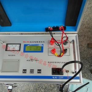 SZL-20AS三通道变压器直流电阻测试仪