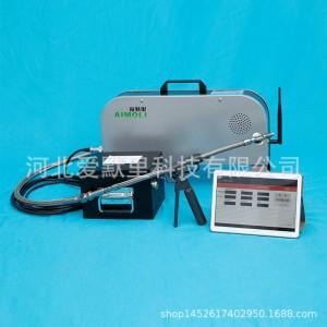 爱默里AML-202柴油车气分析仪便携仪器