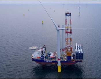 <em>技术</em>问题致Northland Power放弃北海海上风电试点项目