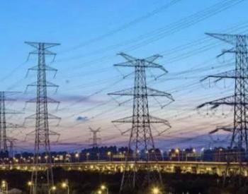 陕西938亿元电力重点项目集中开工