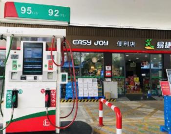 海南首座智慧加油站在三亚投运