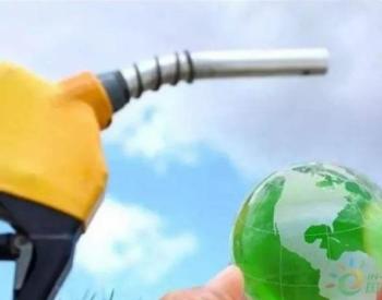 油价暴跌对中国经济产生冲击