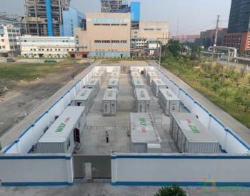 科陆恒运热电D厂12MW/6MWh<em>储能调频项目</em>并网运行