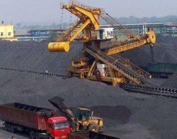 甘肃白银市将打造千万吨<em>煤炭</em>储运交易转化<em>基地</em>