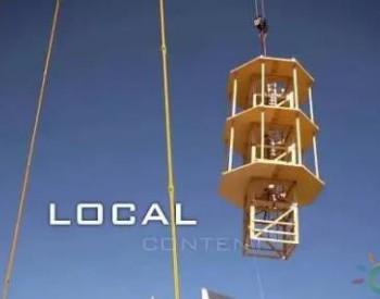 风电塔筒创新解决方案-木质塔筒