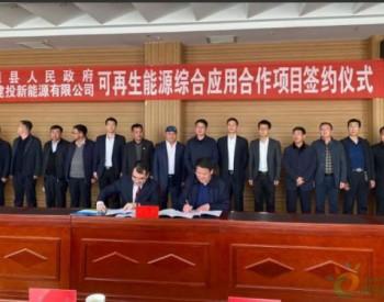 """内蒙古50万千瓦""""源网荷储""""项目+50万千瓦<em>风电制氢项目</em>签约!"""