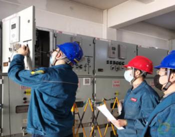 山东烟台完成12座变电站电能量采集终端装置安装调试